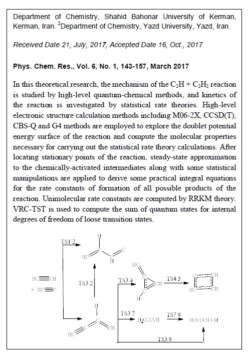 Theoretical Study on the Kinetics of the Reaction of C2H with C2H2