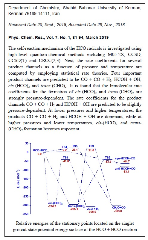 Products of the Self-Reaction of HCO Radicals: Theoretical Kinetics Studies